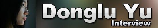 donglu-banner1